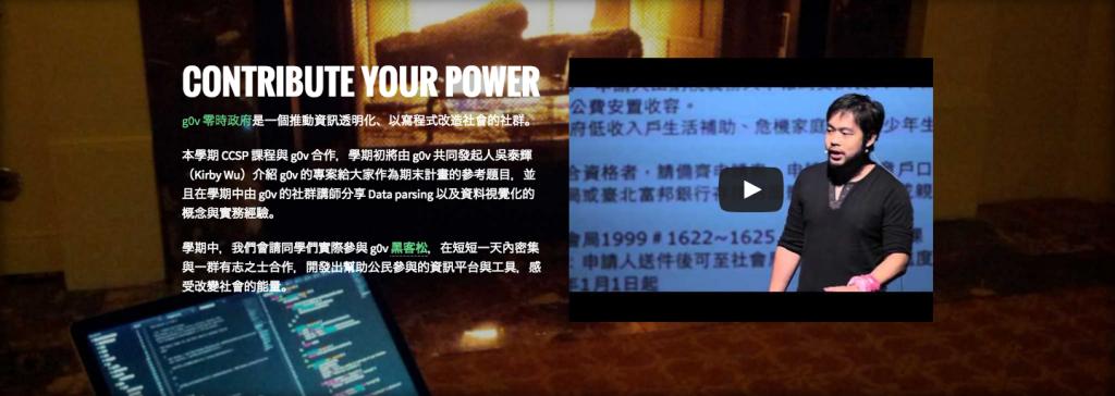 螢幕快照 2014-02-24 上午12.22.47