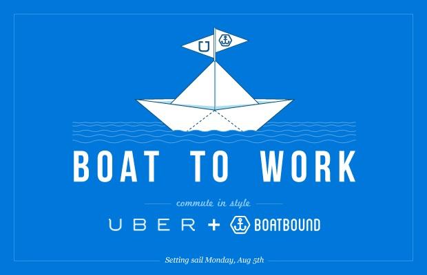 UberBoatbound