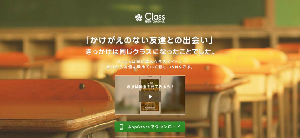 class-web