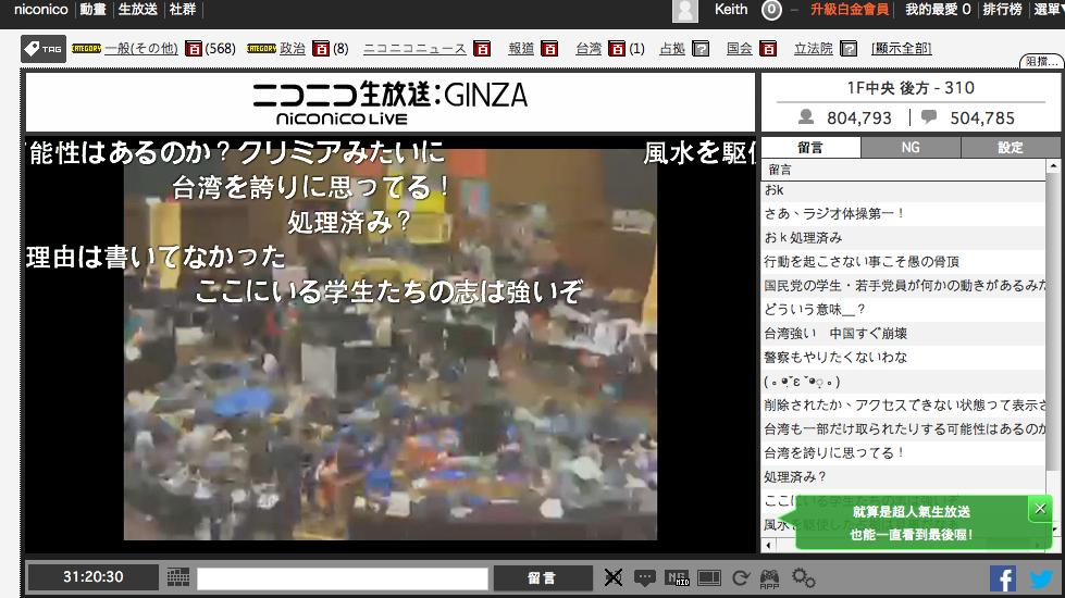 螢幕快照 2014-03-21 上午3.20.26