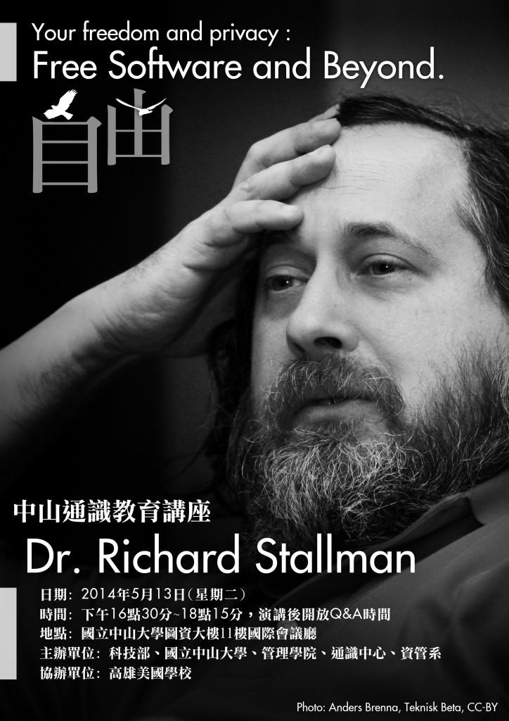 Stallman_Event_original