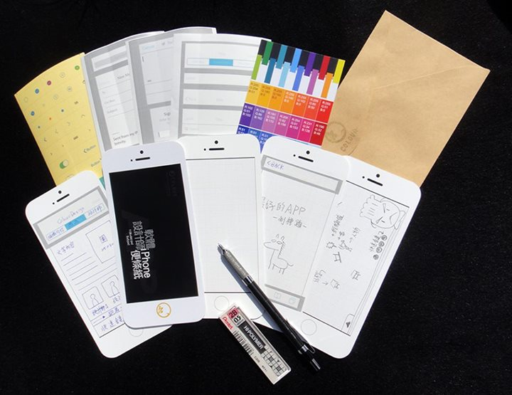 App 便條紙